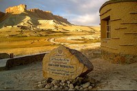 Bamyan's First National Park, Band-e-Amir, Featured in NBC Special