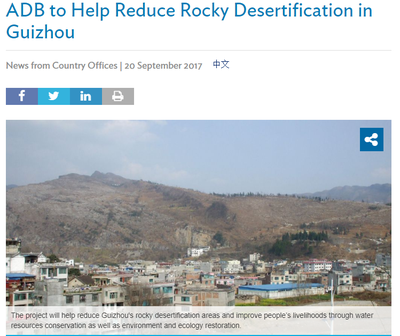 ADB to Help Reduce Rocky Desertification in Guizhou