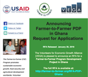 VEGA: Announcing Farmer-to-Farmer PDP in Ghana - Request for Applications